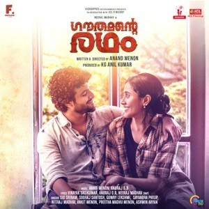 Gauthamante Radham movie