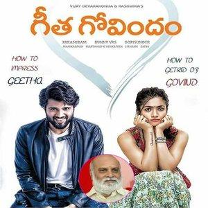 Geetha Govindam movie