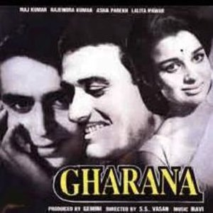 Gharana movie