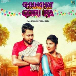 Ghunghat Gori Ka Lyrics