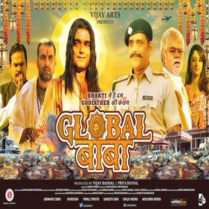 Global Baba movie