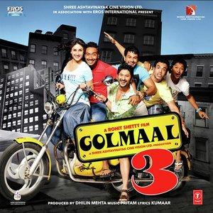 Golmaal 3 movie