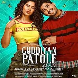 Guddiyan Patole movie