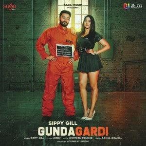 GundaGardi lyrics