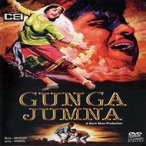 Gunga Jumna movie