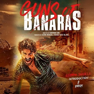 Guns of Banaras movie