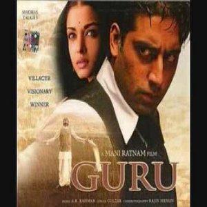 Guru movie