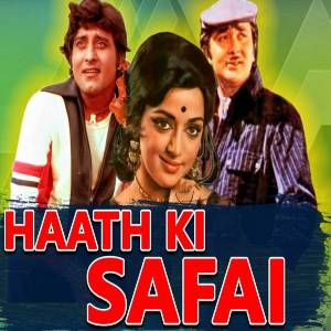 Haath Ki Safai movie