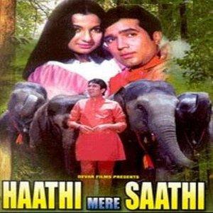 Haathi Mere Saathi movie