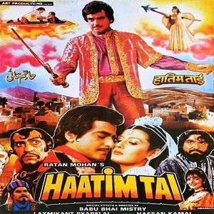Haatim Tai movie