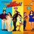 Hai Apna Dil Toh Awara movie