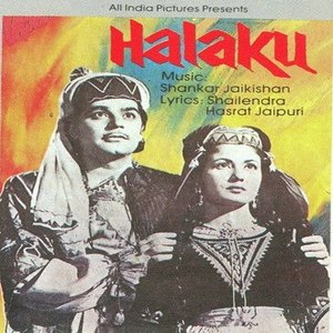 Halaku movie
