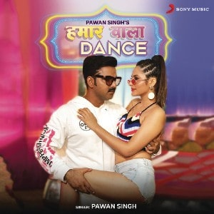Hamaar Wala Dance lyrics