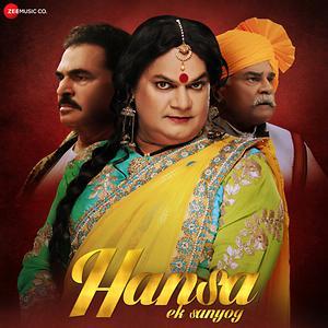 Hansa Ek Sanyog movie