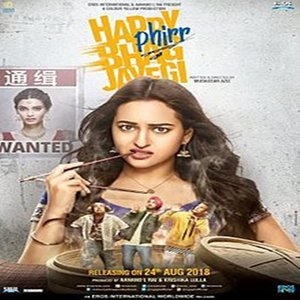Happy Bhag Jayegi (Title Song) Happy Phirr Bhag Jayegi