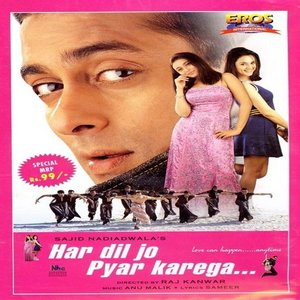 Har Dil Jo Pyar Karega movie