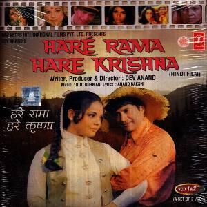 Hare Rama Hare Krishna movie