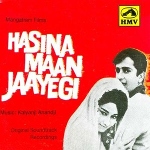 Hasina Maan Jaayegi movie