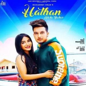 Hathan Wicho Bahar lyrics