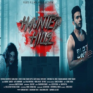 Haunted Hills movie
