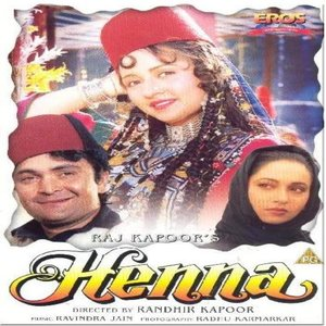 Heena movie