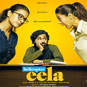 Helicopter Eela movie