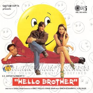 Hello Brother movie