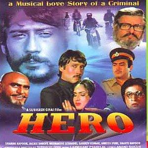 Hero movie