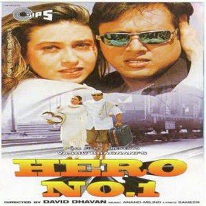 Hero No 1 movie