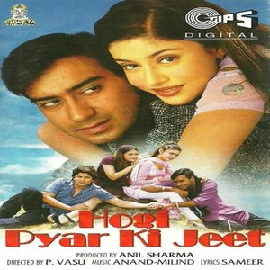 Hogi Pyaar Ki Jeet  movie