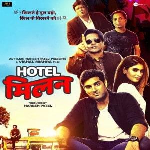Hotel Milan movie