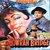 Howrah Bridge movie