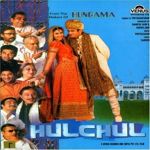 Hulchul movie