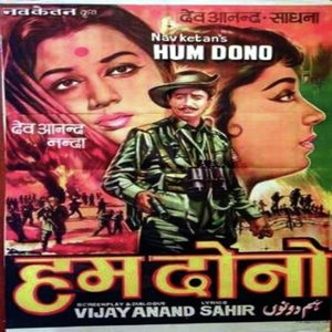 Hum Dono movie