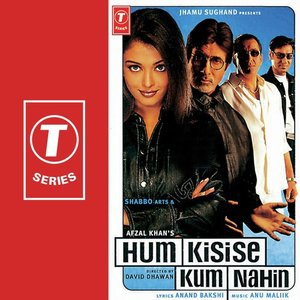 Hum Kisi Se Kum Nahin movie