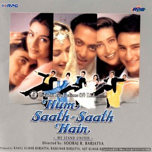 Hum Saath Saath Hain movie