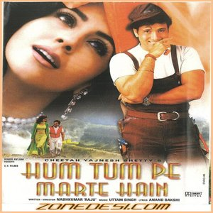 Hum Tum Pe Marte Hain movie