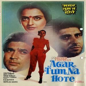Humein Aur Jeene Ki Chahat movie