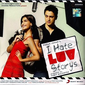 Bahara (Chill Version) I Hate Luv Storys