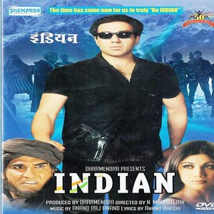 Indian movie