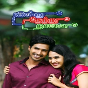 Indru Netru Naalai movie