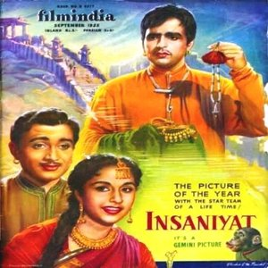 Insaniyat movie