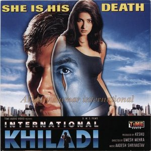 International Khiladi movie
