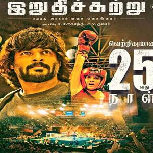 Irudhi Suttru movie