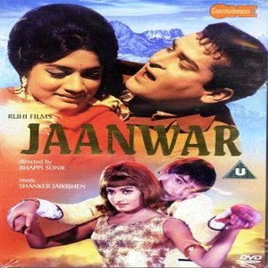 Jaanwar movie