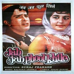 Jab Jab Phool Khile movie