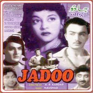 Jadoo movie