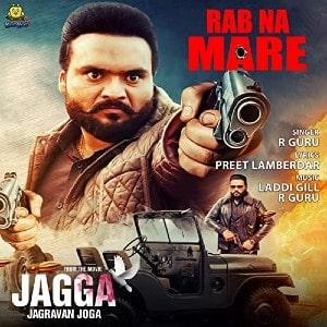 Jagga Jagravan Joga movie