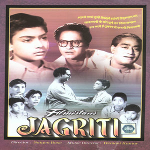 Jagriti movie