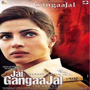 Jai Gangaajal movie
